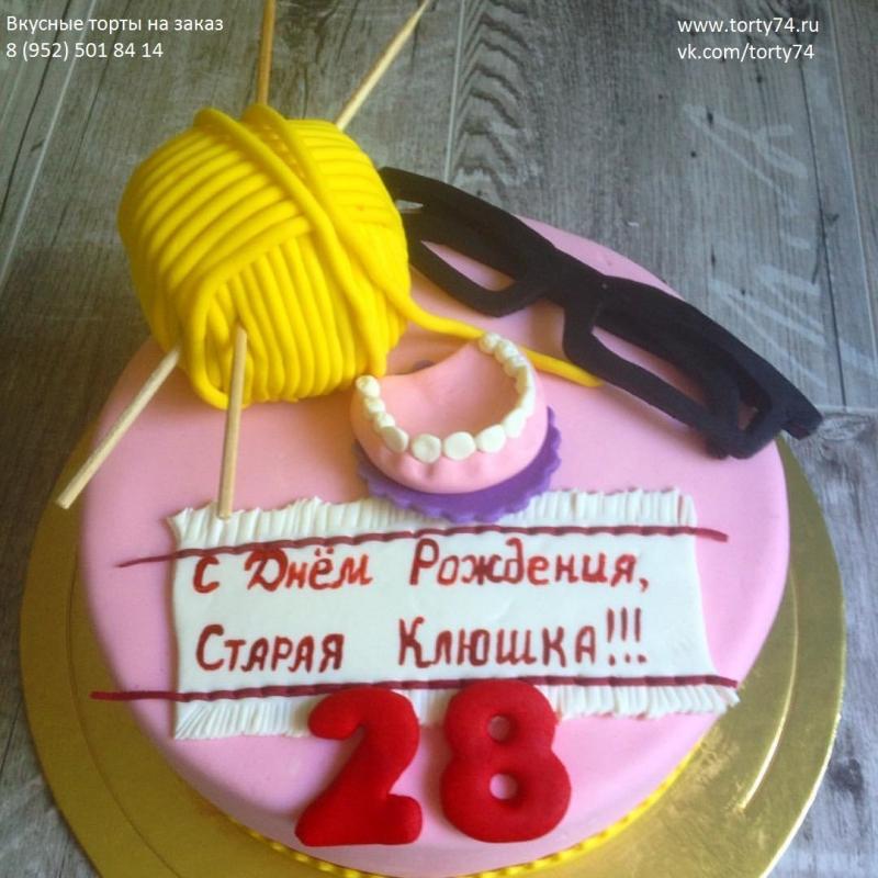 картинки с днем рождения старушка 30 лет правило, проживание