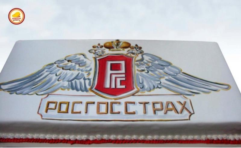 Cake Shops In Yerevan