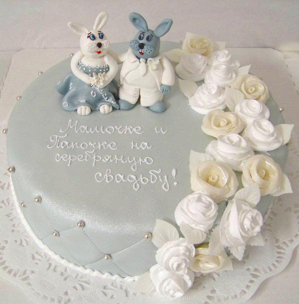 Торт к серебряной свадьбе своими руками
