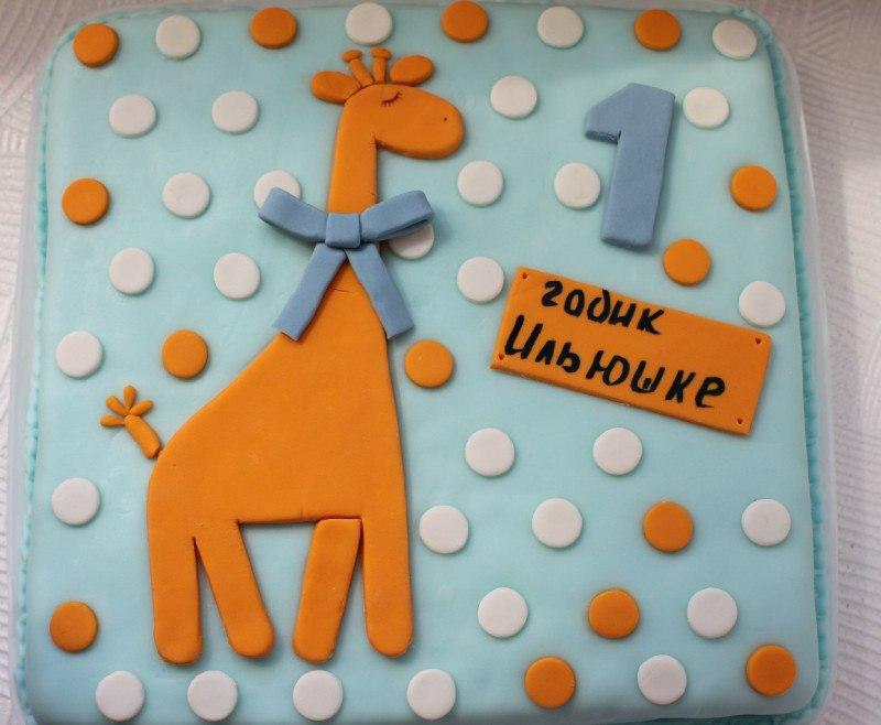 Тортик на 1 год своими руками 64