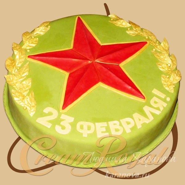 Украшение торта с фото на 23 февраля