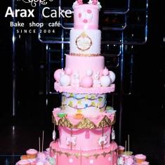 ԱՐԱՔՍ ԽՄՈՐԵՂԵՆ, 어린애 케이크