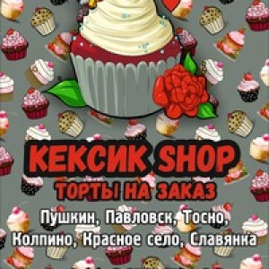 KEKCIK SHOP