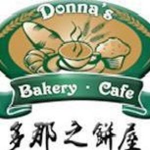 Donna,s Bakery Cafe
