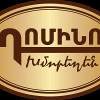 Դոմինո Խմորեղեն
