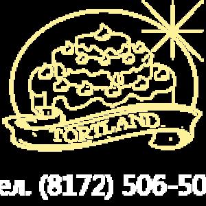 TORTLAND