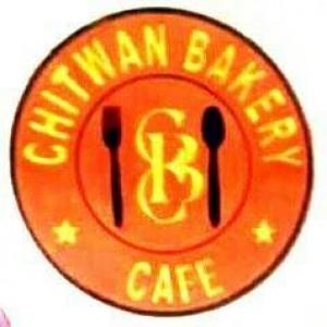 Chitwan Bakery