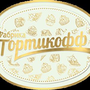 ТОРТИКОФФ
