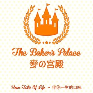 Baker's Palace