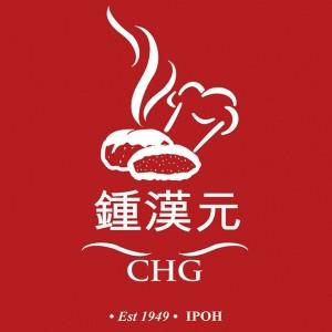 Ching Han Guan