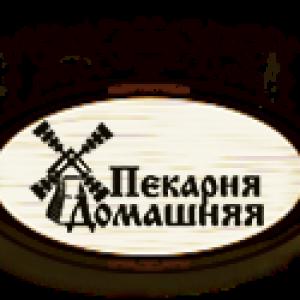 Пекарня Домашняя