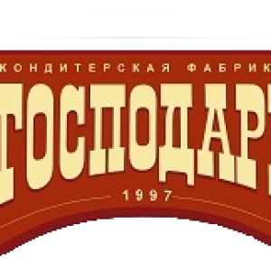 ГОСПОДАРЬ