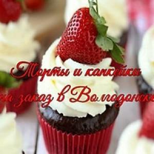 Sveta_Cakes